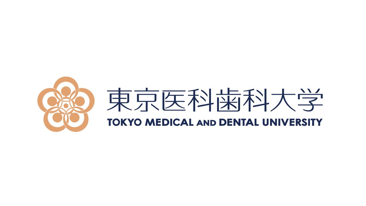 大 医科 歯科