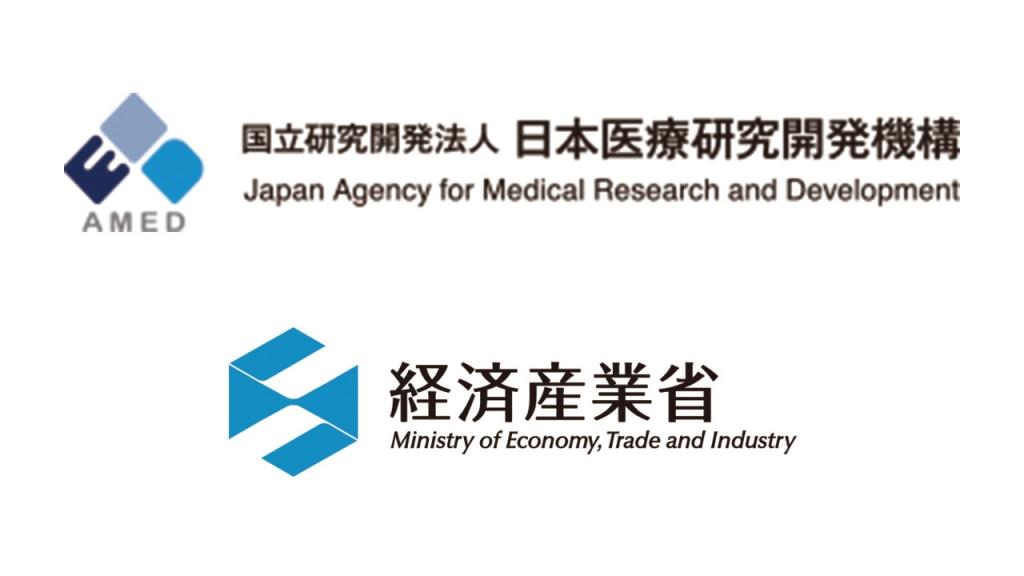 国立 研究 開発 法人 日本 医療 研究 開発 機構